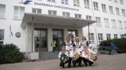 Марий ансамбль эстон гимназий ончылно