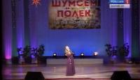 Shumsem_polek