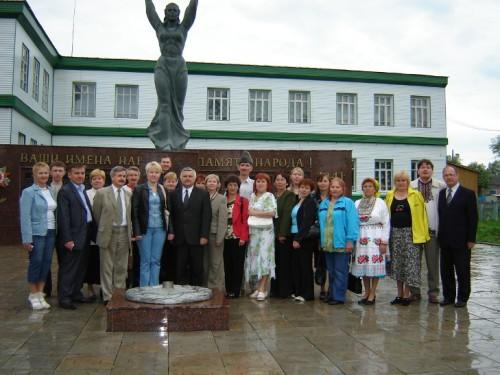Пошкырт кундем Пӱрӧ олаште конференций годым, 25-26 май 2007 ий
