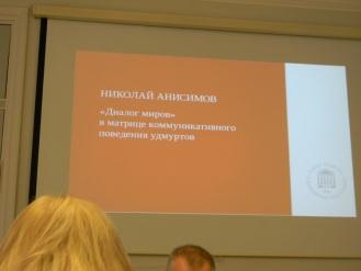Doktor_Anisimov_Alybina_01a