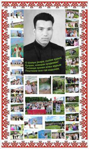 АРСАК_Афише_КУГУ_ИНТЕРНЕТ__27 май 2013