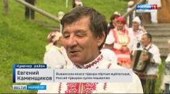 Kamenschikov_Muro_pamash