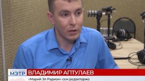 Vladimir_Aptulajev