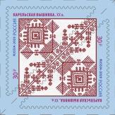 Karel_vyshivka_marka
