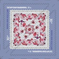 Tatar_vyshivka_marka