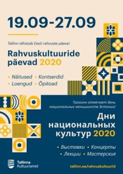 rahvuskultuuride_paevad_2020_a3uus1