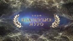 IMG-2062