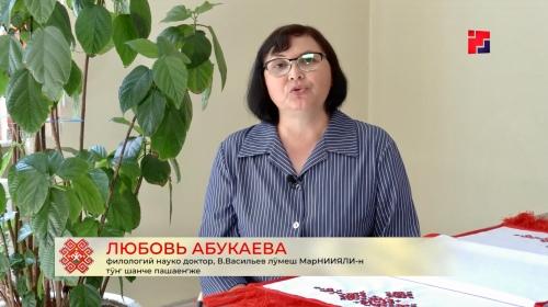 Abukajeva2