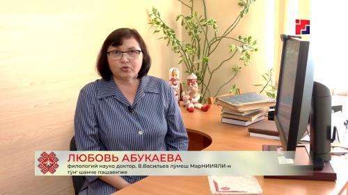 Ljubov_Abukajeva